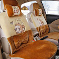 Lovely YiCi Monkey Universal Auto Car Seat Covers Velvet Full Set 9pcs - Brown